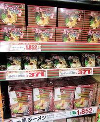 北海道必逛人氣藥妝、最潮家電推薦:「唐吉訶德狸小路店」的一蘭拉麵泡麵