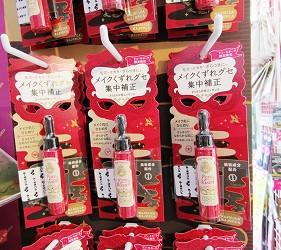 北海道必逛人氣藥妝、最潮家電推薦:「唐吉訶德狸小路店」的Majolica Majorca妝前乳