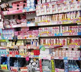 北海道必逛人氣藥妝、最潮家電推薦:「唐吉訶德狸小路店」的美膚用品