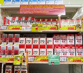 北海道必逛人氣藥妝、最潮家電推薦:「唐吉訶德狸小路店」的武田合利他命強效錠EX PLUS