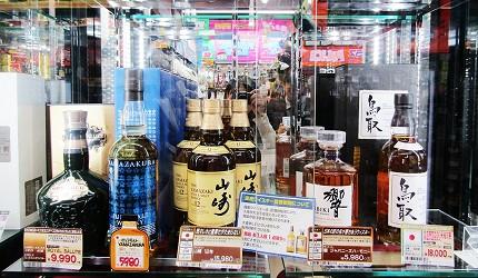 北海道必逛人氣藥妝、最潮家電推薦:「唐吉訶德狸小路店」的頂級威士忌「山崎」