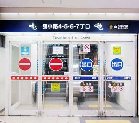 北海道必逛人氣藥妝、最潮家電推薦「唐吉訶德狸小路店」交通方式步驟二