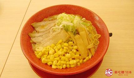 北海道札幌传统味噌拉面专门店「味噌吟札幌本店」的味噌拉面彩(味噌ラーメン彩)