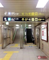 北海道札幌传统味噌拉面专门店「味噌吟札幌本店」的前往方式第一步