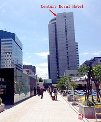 日式涮涮锅名店「温野菜」札幌站前店交通方式