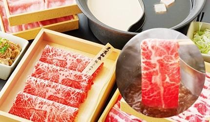 日式涮涮锅名店「温野菜」札幌站前店的「黑毛和牛极上Misuji」(黒毛和牛みすじ)