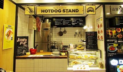 北海道在地推薦美食札幌PARCO「FOODIES MARKET」的NorthContinent HOTDOG STAND(ノースコンチネント ホットドッグスタンド)