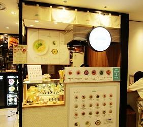 北海道在地推薦美食札幌PARCO「FOODIES MARKET」的Monten(もんて)
