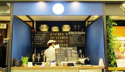 北海道在地推薦美食札幌PARCO「FOODIES MARKET」的CHAI STAND CHAICO(チャイ スタンド チャイコ)