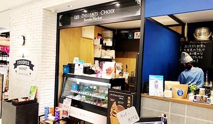 北海道在地推薦美食札幌PARCO「FOODIES MARKET」的其他推薦店家「Les Desserts Choix Sweets-Market」(レデセールショワ スイーツマーケット)