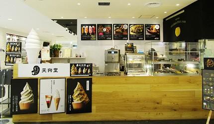 北海道在地推薦美食札幌PARCO「FOODIES MARKET」的大地Friet・天狗堂(大地のフリット・天狗堂)