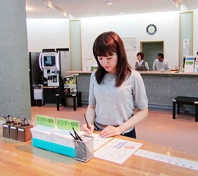 高爾夫球迷必看!北海道「札幌手稻高爾夫球俱樂部」填寫個人資料