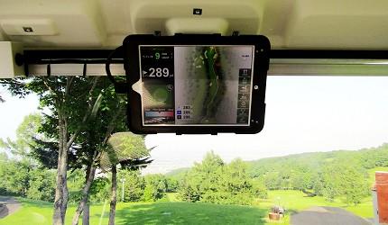 高爾夫球迷必看!北海道「札幌手稻高爾夫球俱樂部」的高爾夫球車上備有多語言系統