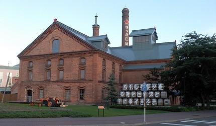 北海道文化遺產札幌啤酒工廠