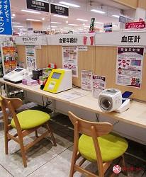 北海道必逛連鎖大型購物中心「AEON 千歲店」的AEON藥品區的免費健康測試儀器