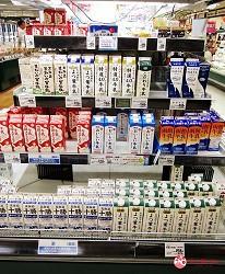 北海道必逛連鎖大型購物中心「AEON千歲店」的AEON超市販售的北海道牛奶