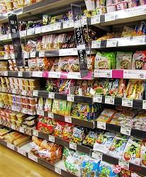 北海道必逛連鎖大型購物中心「AEON千歲店」的AEON超市販售的調理包