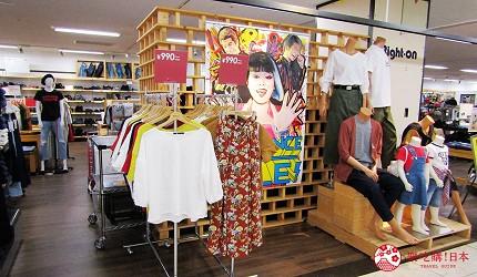 北海道必逛連鎖大型購物中心「AEON千歲店」的服飾店「Right-On」
