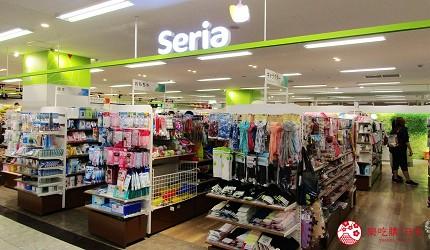 北海道必逛連鎖大型購物中心「AEON千歲店」的服飾店「Seria」