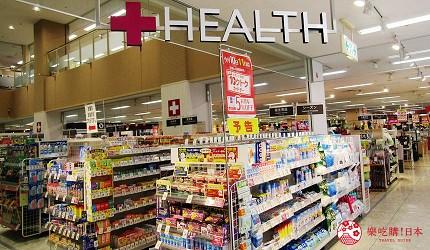 北海道必逛連鎖大型購物中心「AEON千歲店」的AEON藥品區