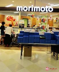 北海道必逛連鎖大型購物中心「AEON千歲店」的AEON美食區的morimoto