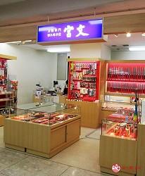北海道必逛連鎖大型購物中心「AEON千歲店」的AEON美食區的宮文