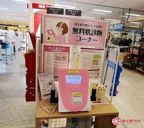 北海道必逛連鎖大型購物中心「AEON 千歲店」的AEON美妝區的肌膚測試儀器
