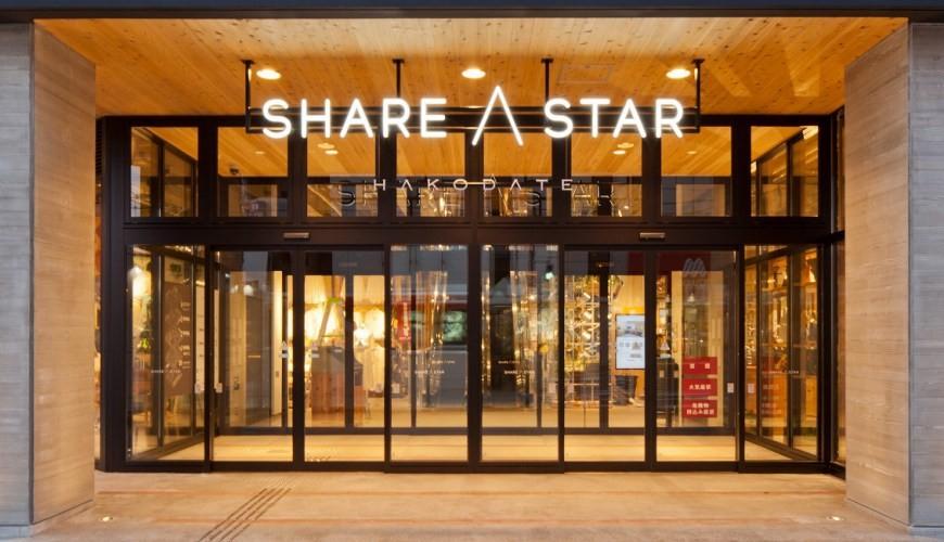 北海道最大無印良品就在這!函館五稜郭美食、購物推薦「SHARE STAR HAKODATE」