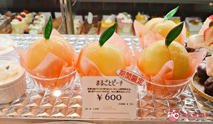 北海道函館五稜郭美食、購物推薦「SHARE STAR HAKODATE」內「SHARE STAR Kitchen」內的Petite Merveille(プティ・メルヴィーユ)的甜點