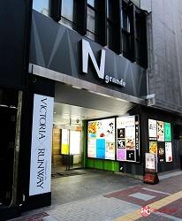 北海道札幌高CP值推薦鐵板燒專門店「雪昇」的前往方式步驟三