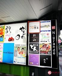 北海道札幌高CP值推薦鐵板燒專門店「雪昇」的前往方式步驟四