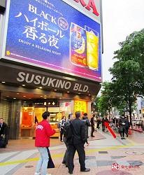 北海道札幌高CP值推薦鐵板燒專門店「雪昇」的前往方式步驟一
