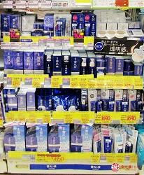 札幌必逛藥妝「SUNDRUG 狸小路2丁目店」販售的KOSE系列產品