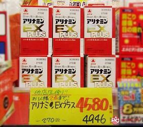札幌必逛藥妝「SUNDRUG 狸小路2丁目店」販售的武田合利他命EX PLUS強效錠