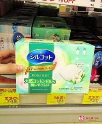 札幌必逛藥妝「SUNDRUG 狸小路2丁目店」販售的絲花極柔化妝棉