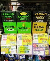 札幌必逛藥妝「SUNDRUG 狸小路2丁目店」販售的強力加美乃素A養髮液(無香料)