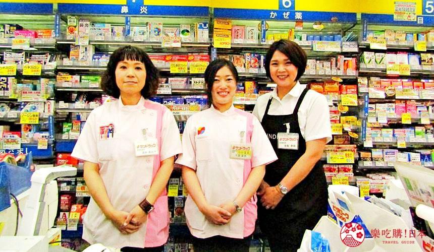 札幌必逛藥妝「SUNDRUG 狸小路2丁目店」有會中文的店員