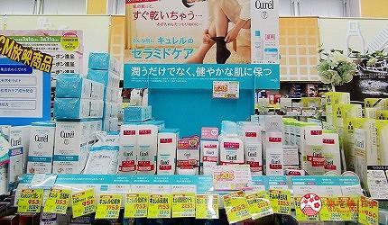 札幌必逛藥妝「SUNDRUG 狸小路2丁目店」販售的人氣Curél系列產品