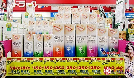 札幌必逛药妆「SUNDRUG 狸小路2丁目店」贩售的各款牙齿美白产品