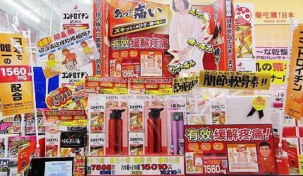 札幌必逛藥妝「SUNDRUG 狸小路2丁目店」販售的關節軟骨素