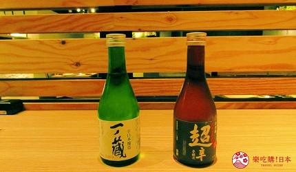 北海道A5和牛札幌燒肉專門店推薦「BULL TOKYO」的上品牛肋肉(上カルビ)推薦搭配日本酒享用