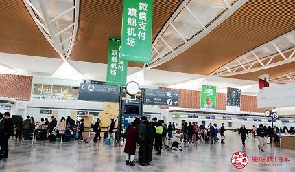 北海道海產伴手禮推薦新千歲機場「北海道漁連」位在機場國際線出發口旁邊
