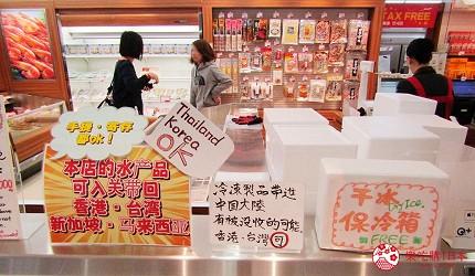 北海道海產伴手禮推薦新千歲機場「北海道漁連」提供免費包裝服務