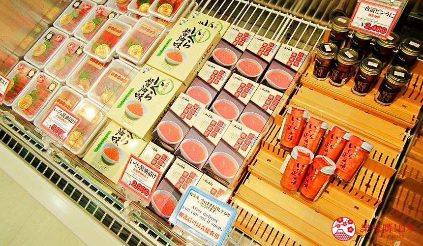 北海道海產伴手禮推薦新千歲機場「北海道漁連」販售的鮭魚子