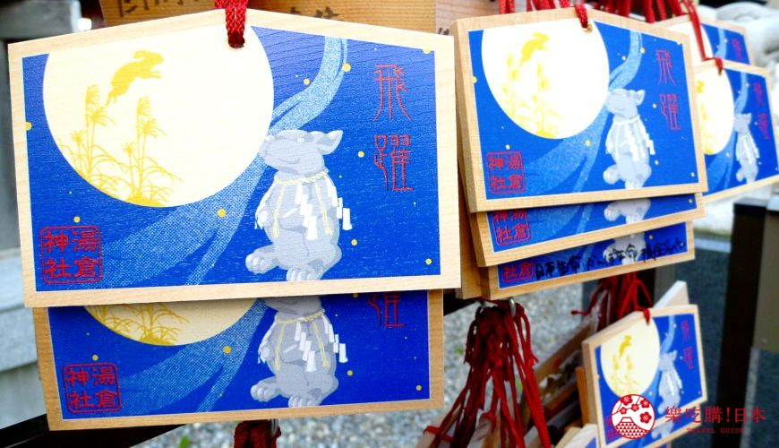 北海道自由行函館一日遊自助旅行,函館的「湯倉神社」