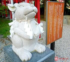北海道自由行函館一日遊自助旅行,函館的「湯倉神社」的神兔