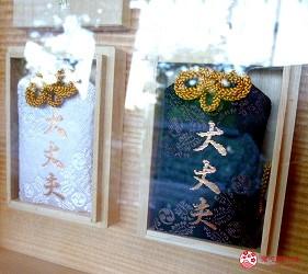 北海道自由行函館一日遊自助旅行,函館的「湯倉神社」的御守