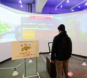 札幌自由行冬天必去景点「北海道大学」综合博物馆的互动区