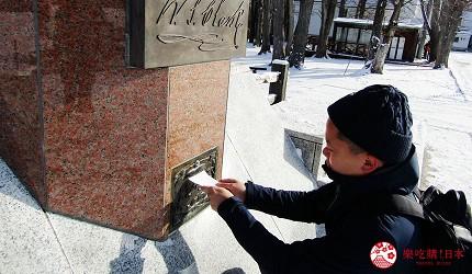札幌自由行冬天必去景点「羊之丘展望台」的克拉克博士雕像下方的信箱