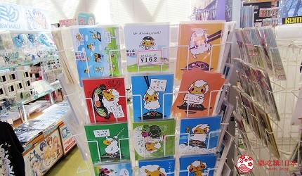 札幌自由行冬天必去景点「羊之丘展望台」的明信片专区
